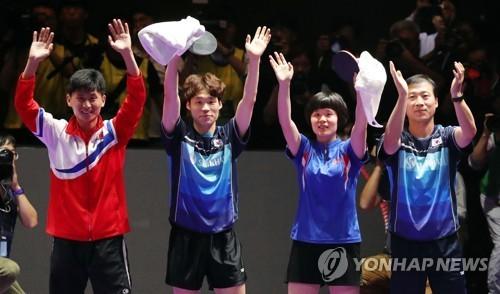 코리아오픈 나선 북한 선수단, 금메달 2개 갖고 23일 귀환