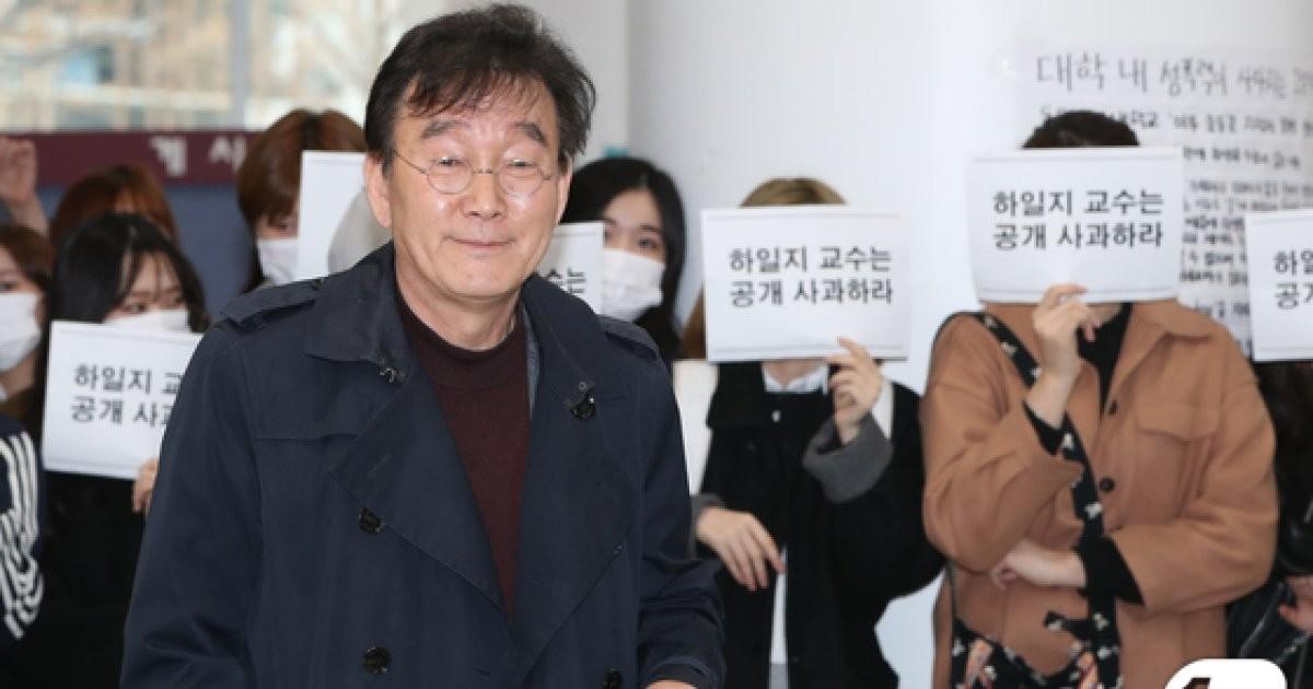 검찰, 소설가 하일지 '학부생 성추행 의혹' 수사 착수