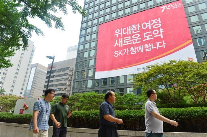 SK ICT 계열사에 부는 '공유' 바람