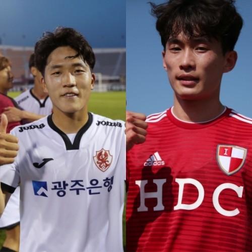 나상호·김문환 '펄펄'… 김학범호 젊은 피 활약도 '주목'