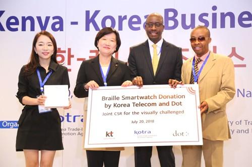 '한국·케냐 비즈니스 포럼' 참석한 KT