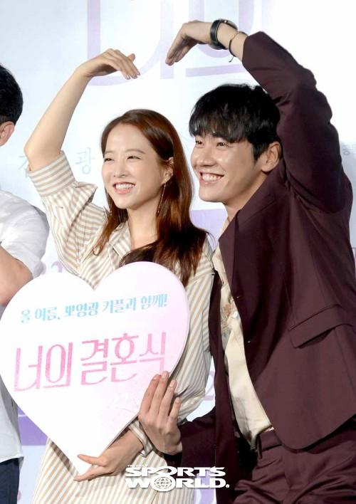 박보영-김영광,'미소가 닮은 두 배우'