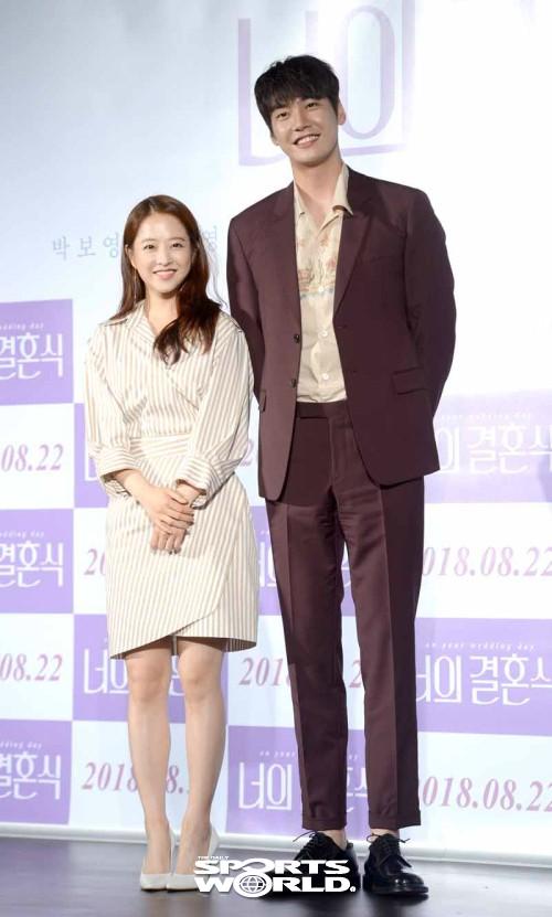 박보영-김영광,'키 차이는 배려로 극복'