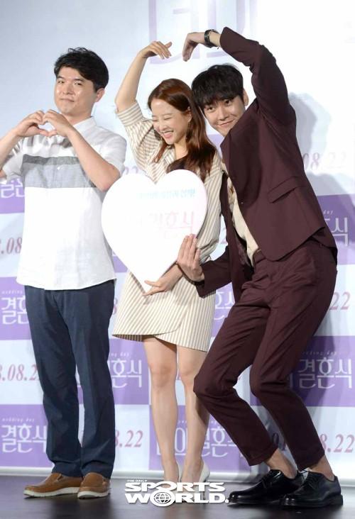 박보영-김영광,'사랑은 배려 입니다'