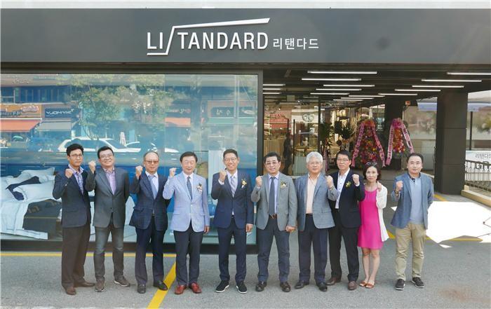 태평양물산, 토털 리빙 전문기업 '리탠다드' 출범