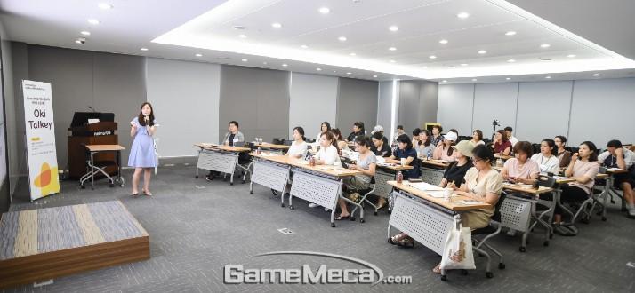 자녀가 게임하는 이유, 넷마블문화재단 '오키토키' 3회 진행