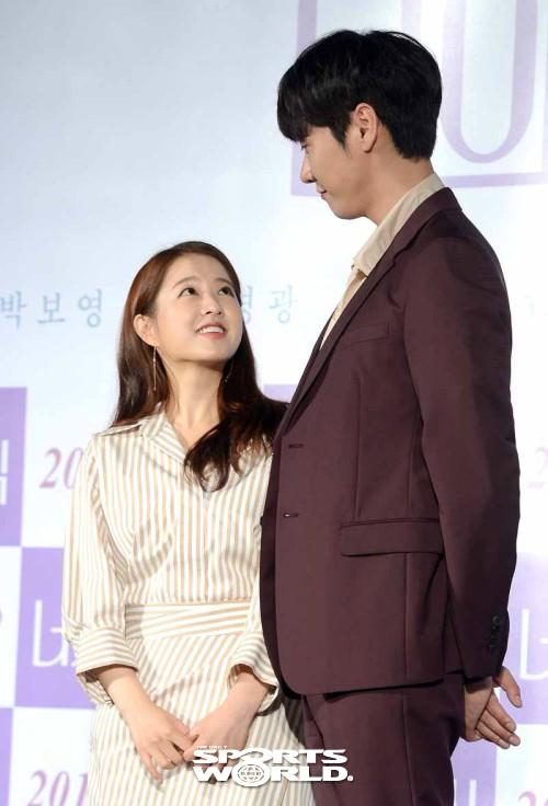 김영광-박보영,'마주보며 사랑하며'