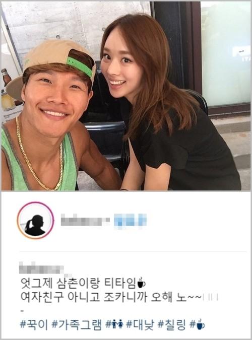 김종국 조카 우승희, 너무 다정했나? 연인으로 오해받아!