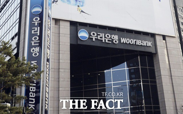우리은행 실적 최고치 기록…배당 매력 '상승'