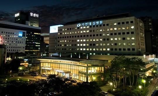 가천대길병원 노조 설립, '을의 반란' 합류