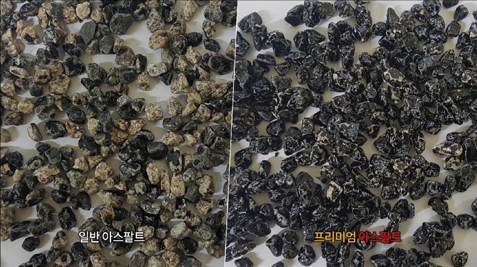 """SK에너지, 프리미엄 아스팔트 개발…""""친환경성·안정성↑"""""""