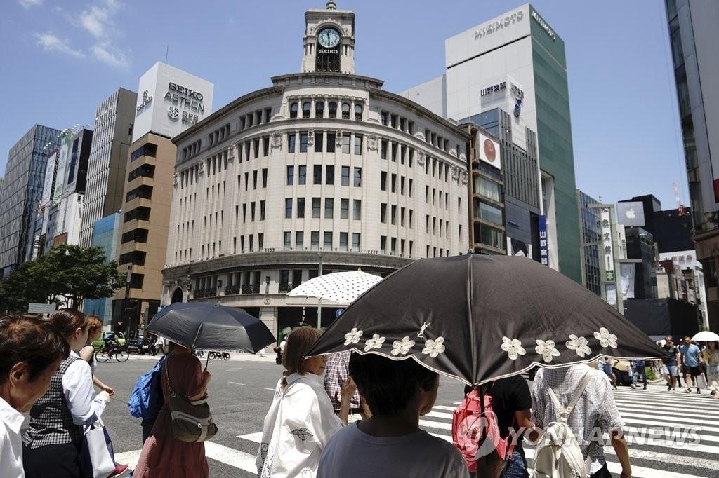 일본 도쿄, 처음으로 40도 넘었다
