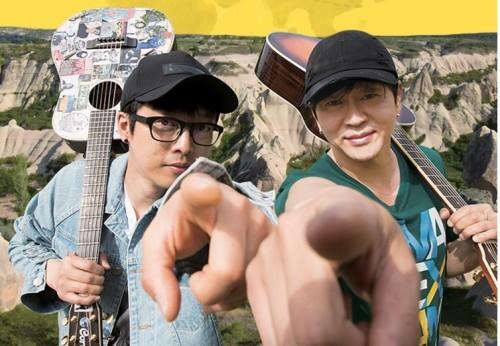 화성에서 터키까지… tvN 새 예능 첫선