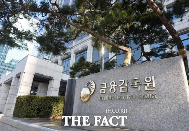 """금감원, '삼바 사태' 재발 막는다…""""분식회계 유인 사전 예방"""""""