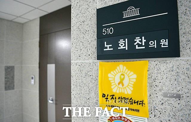 노회찬 투신 사망…SNS·포털·'썰전' 게시판 등 '애도 물결'