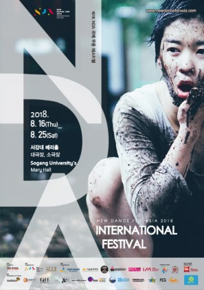 NDA International Festival 2018