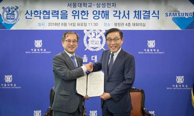 """삼성전자, 산학협력 본격 확대…""""반도체 생태계 강화하겠다"""""""