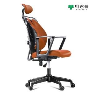 DSP 정품 의자 베스트 모음전/반값특가/학생의자