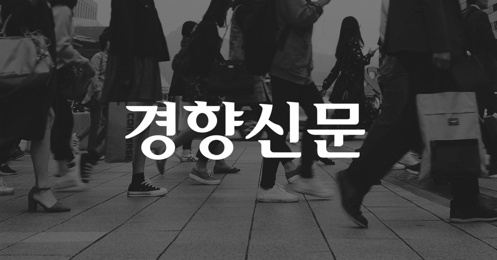 공정위 사무관도 전관 출신 변호사도 '허위 자료로 과징금 감경 사건' 면죄부