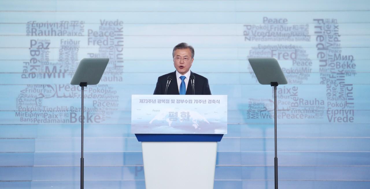 """""""평화가 경제"""" 문 대통령, 북한 비핵화 전제 '남북경협 의지' 재확인"""