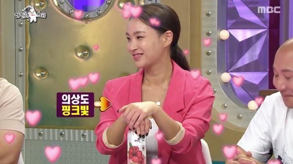 '라디오스타' 배윤정, 연하 남자친구와 핑크빛 열애中