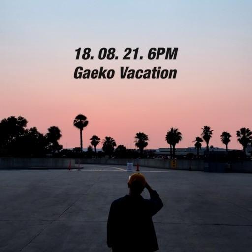 개코, 새 싱글 'Vacation'으로 솔로 프로젝트 리&뉴스타트