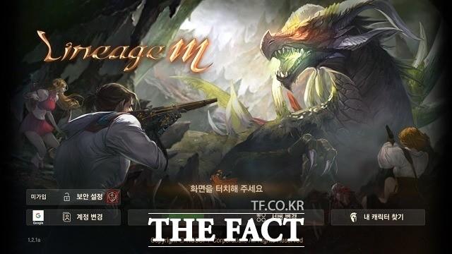 '리니지M' 정기 점검 완료…새롭게 추가된 내용은 무엇?