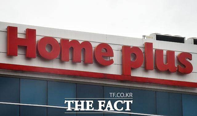 홈플러스, 불합리한 계약 앞세운 '갑질'로 임대차 갈등 격화