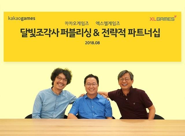 카카오게임즈, '달빛조각사' 품었다…엑스엘게임즈 지분 4.6%도 확보