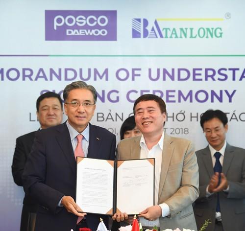 포스코대우, 對베트남 곡물사업 확대