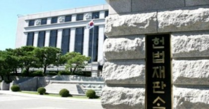 헌재 재판관 추천위, 김창보·이석태·신동승·윤준·문형배·이은애·김하열 7명 후보 추천