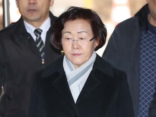 신연희 전 강남구청장, 1심서 징역 3년형 선고