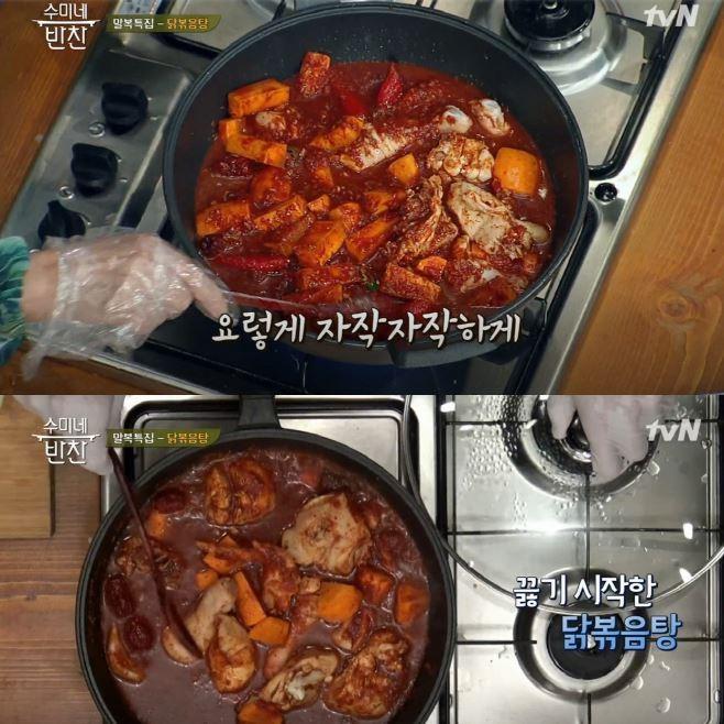 """'수미네 반찬' 김수미 닭볶음탕, 특급레시피 완벽비주얼…""""말복에 제격"""""""