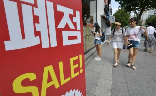 """""""569만 자영업자·소상공인, 2019년 말까지 세무조사 면제"""""""