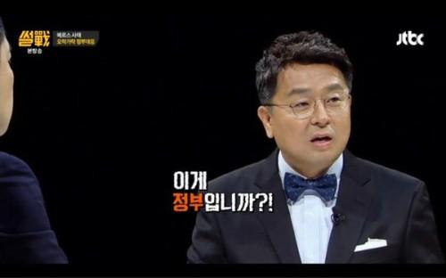 '썰전' 4주만에 방송 재개, 원년멤버 이철희 더불어 민주당 의원 再합류해