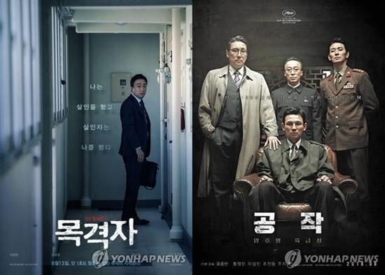 주말 극장가 영화순위 '韓영화 트로이카'…'맘마미아2' '메갈로돈' 눌렀다