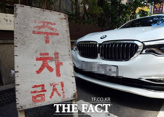 '미운 오리'된 BMW 520d, 중고차 시세 10일만에 '14.3%↓'