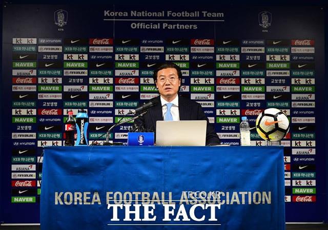 대한축구협회, '차기 대표팀 사령탑에 파울루 벤투 감독 선임'