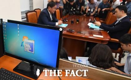 [TF삐컷] 국회 지뢰(?) 찾는 김태년