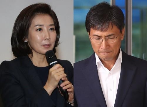 """나경원, 안희정 무죄 판결에 """"정말 처벌 못 할까?…사회적 논의 필요"""""""