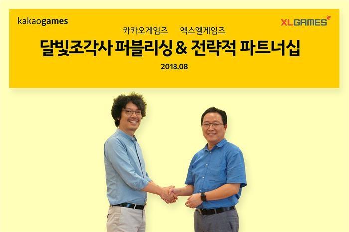 카카오게임즈, 엑스엘게임즈 '달빛조각사' 퍼블리싱 계약