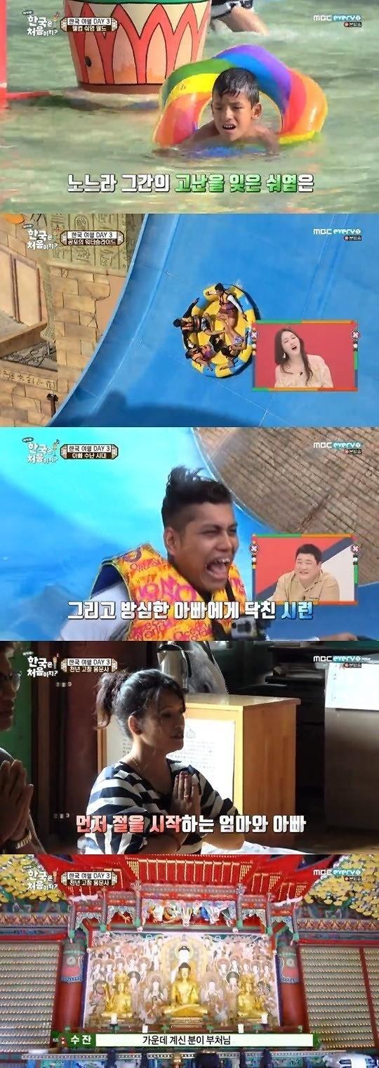 """어서와 한국은 처음이지 시즌2 '네팔 가족' 워터파크·용문사에서 힐링 """"한국 불교 멋져요"""""""