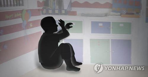 """평택 어린이집 '2세 유아' 학대 혐의에 네티즌 """"강하게 처벌해야 해"""""""