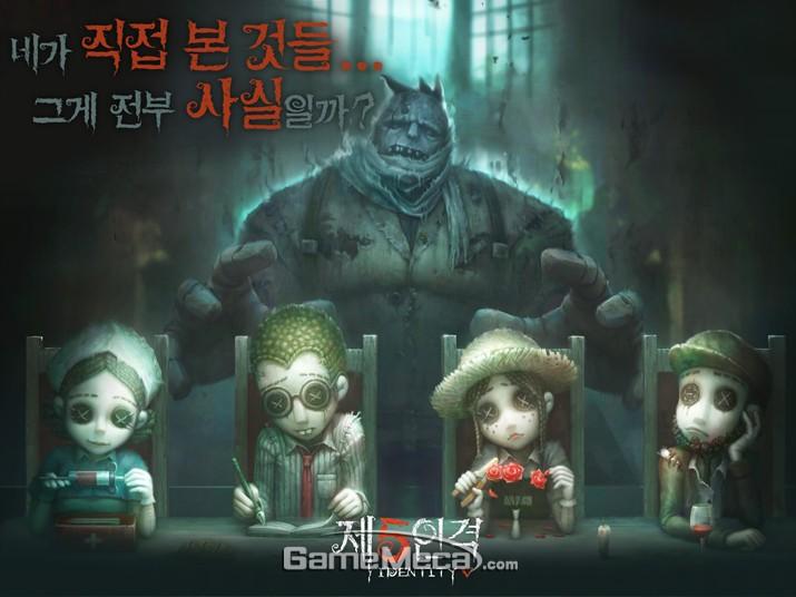 X.D.글로벌, 데드 바이 데이라이트 기반 신작 '제 5 인격' 첫 공개