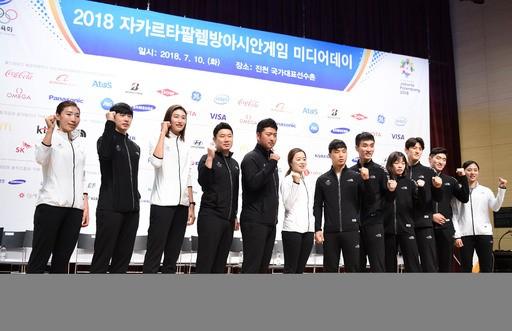 45억 아시아인 축제, 웅장한 음악·빛나는 외관·친절한 봉사자… 개봉박두