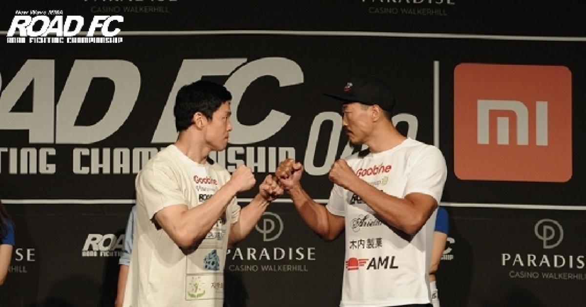 '한일 챔피언' 이은수 vs 타츠야 오늘(18일) 격돌! 승자는?