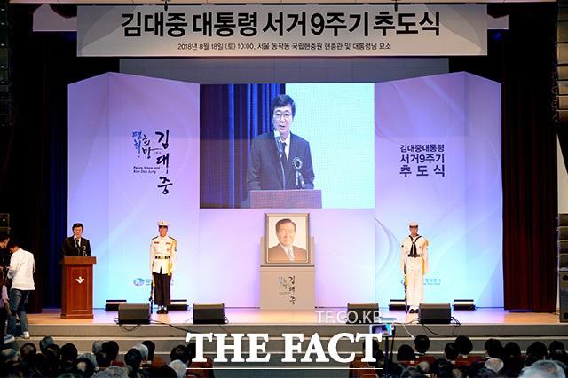 엄숙하게 거행되는 김대중 전 대통령 서거 9주기 추도식