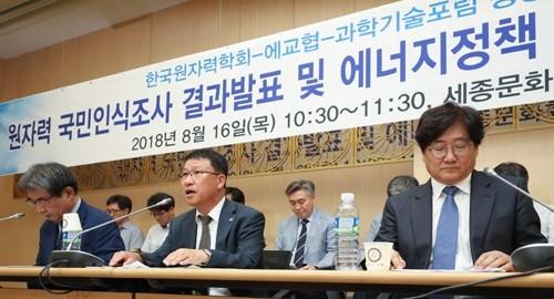 """""""원전 찬성"""" vs """"정책과 무관""""… 탈원전 논란 점입가경"""