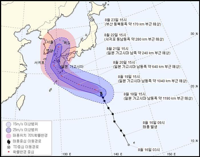 제19호 태풍 '솔릭' 북상…다음주 우리나라 직접 영향 줄 수도