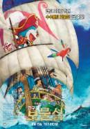 극장판 도라에몽: 진구의 보물섬